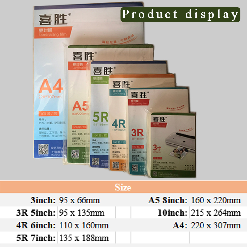 Thin Film Transparent Thin Film Eva Bond For Paper Photo Lamination Document Photo Lamination Card Binding 3/5/6/7/8/10/a4