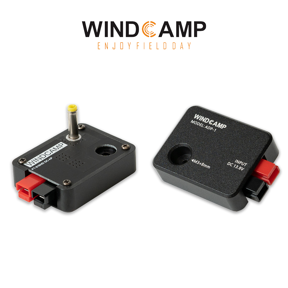 WINDCAMP Anderson PowerPole Adapter Power Connector To DC Plug For YAESU FT-817 FT-817ND FT-818 FT-818ND