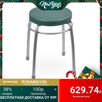Nick's stool elite with a round rim on 4 supports green