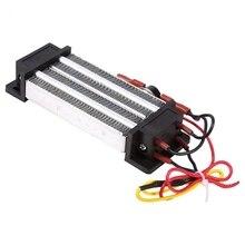 Ptc нагреватели термостатический нагрев AC 220 В 500 Вт многоцелевой многофункциональный подогреватель воздуха подогреватель с теплозащитой инкубатор