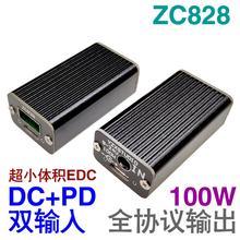 ZC828P süper flaş şarj artefakt DC VOOC opfo PD2.0, PD3.0, PPS, QC4 +