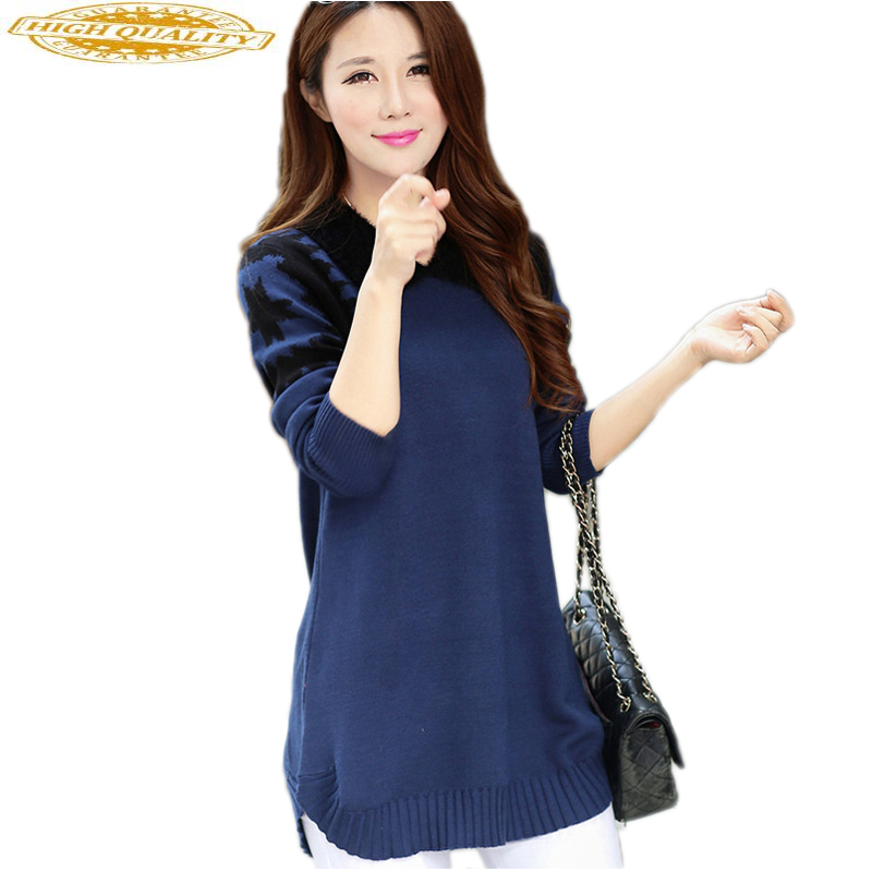 Sueter Mujer Women's Sweater Plus Size Pullover Korean Style Long Sleeve Top Womens Clothing Ladies Sweaters Femme KJ153