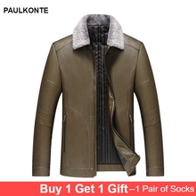 PAULKONTE 2019 Men Jacket Fashion New Business Gentleman Lapel Plus Velvet Leather Mens Solid Color Warm