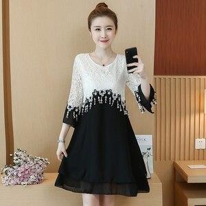 Image 2 - 55 100kg Can Wear Plus Size New Arrival Above Knee Mini A line Chiffon Women Contrast Color White Black Lace Cocktail Dresses