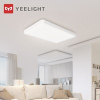 Yeelight Simple LED Smart Ceiling Light Pro For Living Room Bluetooth/Wifi/App Remote Control Dustproof Ceil Lamp 90W Lighting