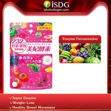 ISDG красота фермент потеря веса продукты для похудения коллагеновые таблетки для отбеливания и разглаживания морщин. 120 штук