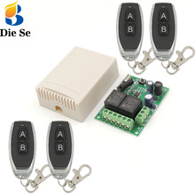 433 MHz Wireless Universal Remote Control Switch DC 12V 24V 2CH rf Relay Receiver and Transmitter for Garage and Gate Controller