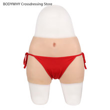 New Flat Angle Fake Trousers Silicone Fake Yin Fake Girl Can Be Inserted Into Underwear