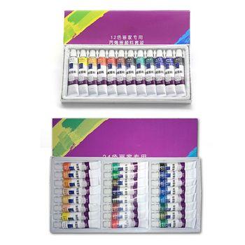 цена на 12ml 12/24 Color Professional Acrylic Paints Set Hand Painted Wall Paint Drawing X6HB