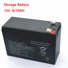12V 8/12AH Storage Battery Sealed Lead-acid Rechargeable Accumulator Replacement for Electric Children Toy Car Scooter Battery