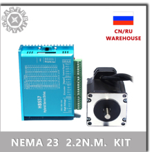 57 Stepper Motor Driver 2.2nm Servo Motor 57HSE2.2N+HBS57 Closed-loop step motor 2.2NM 57 Hybrid closed loop Nema 23 2-phase.
