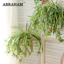 65cm 5 Fork Hanging Artificial Plants Green Leaves Fake Chlorophytum Flower Bouquet Silk Leafs large Foliage Wall Decor For Home(China)