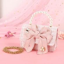 Korean Kids Purses and Handbags Mini Crossbody 2021 Cute Princess Girls Small Coin Pouch Baby Purse Girl Party Hand Bags Gift