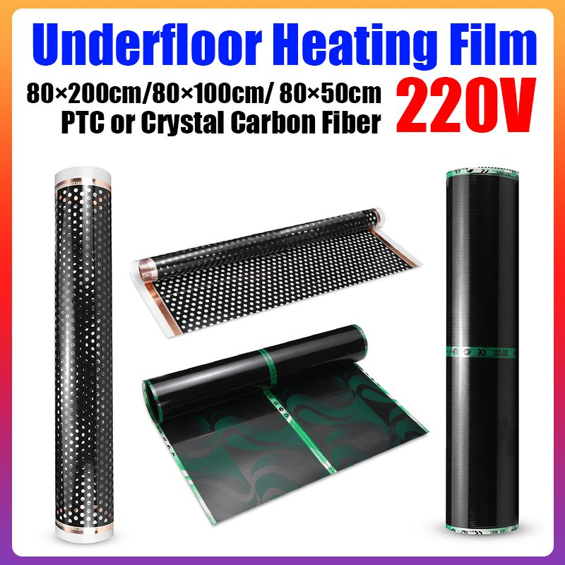 80x200cm 220W Infrared Warm Floor Heating Film Electric High Quality Carbon Fiber Electric Heating Mat Underfloor Heating Film