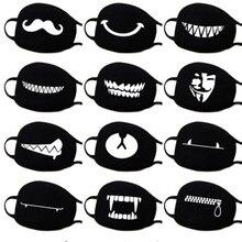 1PC Cotton Dustproof Mouth Face Mask Anime Cartoon Kpop Lucky Bear Women Men Muffle Face Mouth Masks