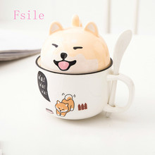 Ceramic Cup with Lid Spoon Cute Large Capacity Coffee Mug Personality Creative Trend Couple Cup Male and Female Student Gift Cup