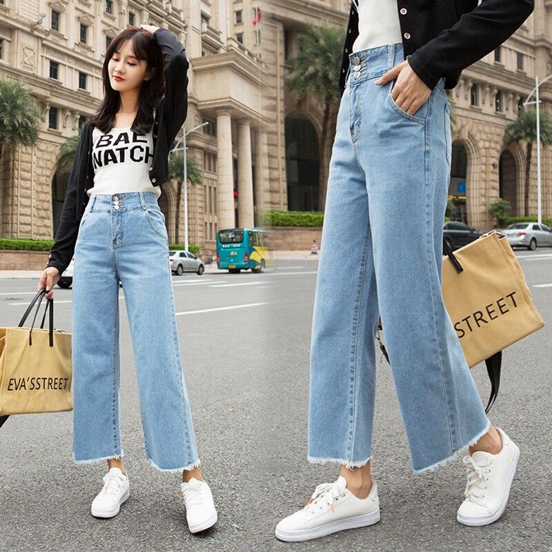 High Waist Ankle Length Jeans Women Loose Boyfriend Jeans Woman Casual Buttons Tassel Straight Wide Leg Trouser Jeans For Women