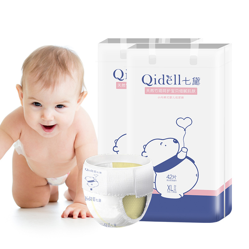Micro Complete Sizes] QIDELL Ultra-Thin Pull Up Diaper Baby Breathable Toddler Pants Infant Baby Diapers
