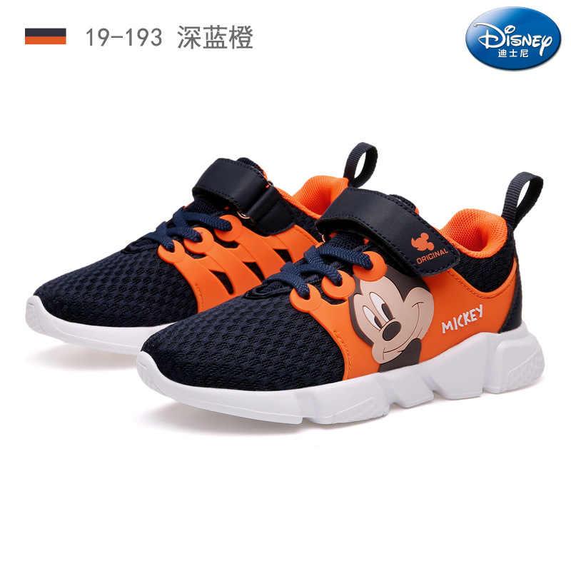 disney running shoes 2019