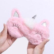 Pink Unicorn Eye Mask Sleeping Eye Mask slaapmasker Blindfold Eye Cover Shadow Soft Cover for Traveling Sleep Eyeshade Party