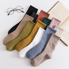 Solid color socks Ⅰ Middle tube Knitted Japanese Korea Loose Long Socks Women Pile Ins Soft Fashion girls Spring and Autumn