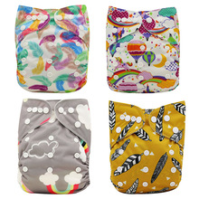 4PCS/SET Waterproof Baby Pocket Diaper Washable Reusable Cloth Diapers One Size Cover Wrap PUL Training Pants