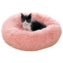 Круглая кровать для кошек, длинный плюшевый питомник для собак, домик для кошек, супер мягкий хлопковый коврик, диван для собак, чихуахуа, животных, кровать для кошек, собак, кровать