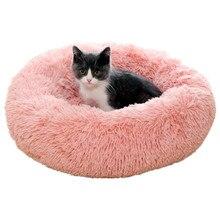 รอบแมวยาวตุ๊กตาสุนัขแมวสุนัขบ้านSuper Softผ้าฝ้ายโซฟาสำหรับสุนัขChihuahuaสัตว์เตียงสัตว์เลี้ยงสำหรับแมวสุนัข