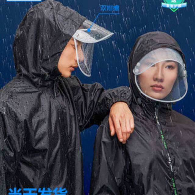 Waterproof Motorcycle Raincoat Blue Jacket Men Rain Coat Women Pants Sat Car Battery Riding Hiking Mens Sports Suits Gift Ideas 4