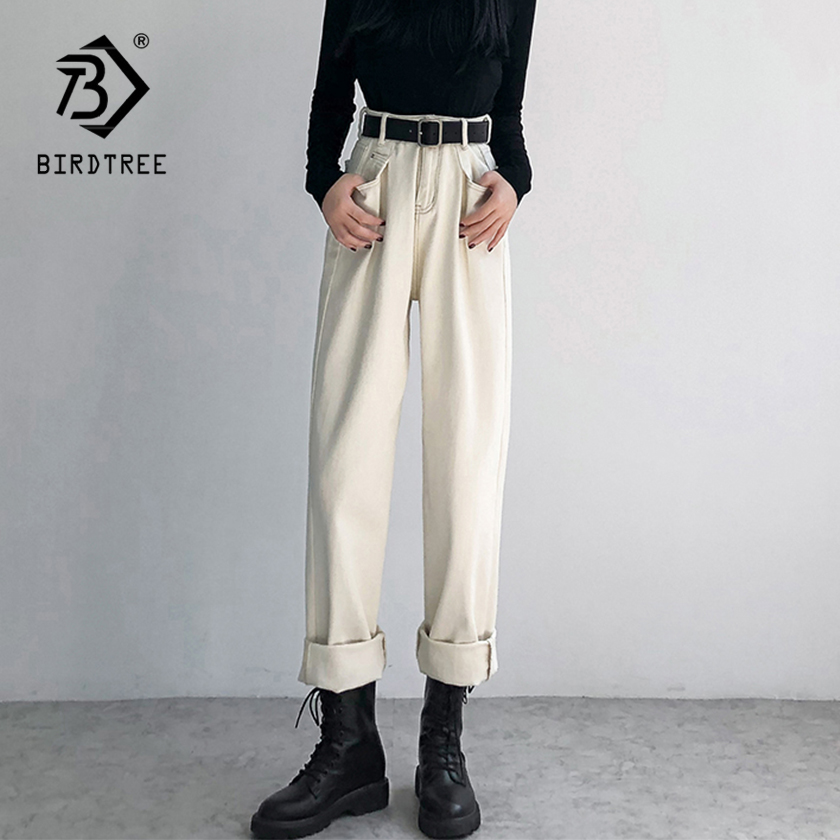 Spring New Vintage High Waist Slouchy Wide Leg Oversize Korean Style White Denim Pants For Women Autumn Casual Straight Trousers