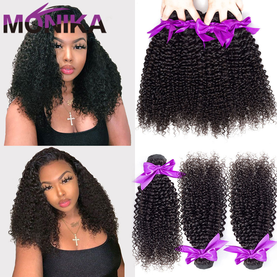 Monika Malaysian Kinky Curly Bundles Human Hair Weave Bundles Non-Remy Hair Extension Tissage Human Hair Bundles Deals Wholesale