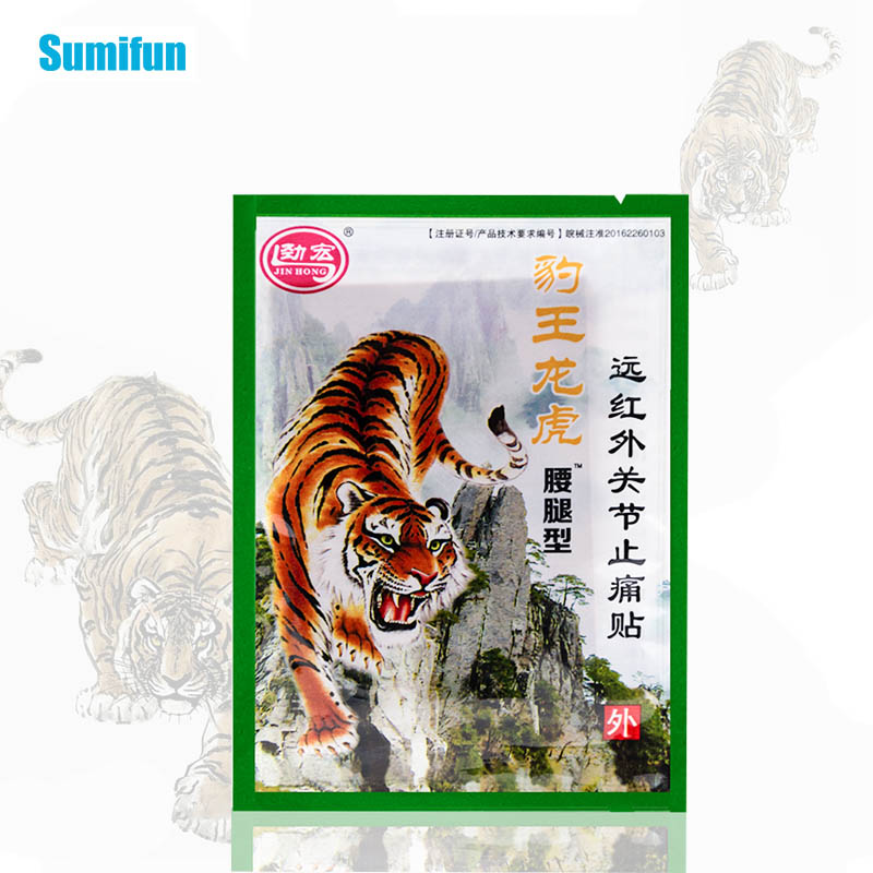 48Pcs Dragon Tiger Balm Pain Plaster  Neck Back Body Pain Relaxation Joint Medical Patch Killer Body Back Relax Stickers D2571