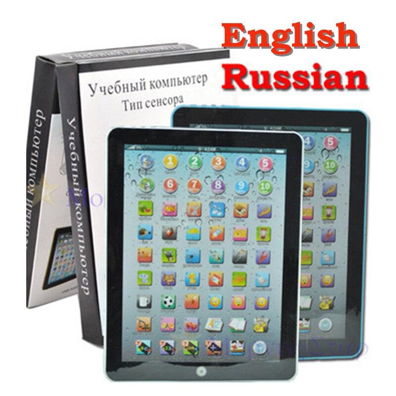 Inglês russo máquina de aprendizagem alfabeto bebê tablet brinquedos educativos para crianças eletrônico toque tablet computador crianças brinquedo