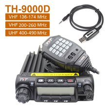Son sürüm TYT TH 9000D araba mobil radyo 200CH 60W 136 174Mhz 220 260Mhz 400 490Mhz yüksek güçlü araba Walkie Talkie Ham radyo