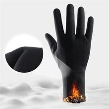 Унисекс спортивные зимние уличные водонепроницаемые экстра-изолированные перчатки для сенсорного экрана# D