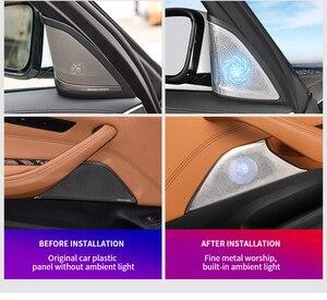 Image 2 - Araba ışık ses kapakları BMW G30 G38 ön kapı müzik ses trompet kafa tiz kapak kızdırma hoparlör Tweeter hoparlörler LED