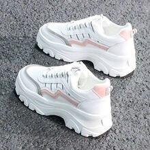 Женские кроссовки на массивной подошве бежевые черные или Белые