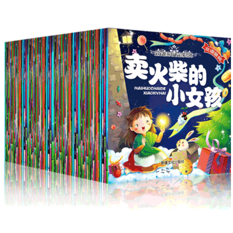 60 Pcs/Set Parent Child Fairy Tale Story Book Chinese And English Bedtime Story Book Kids Early Educational Book