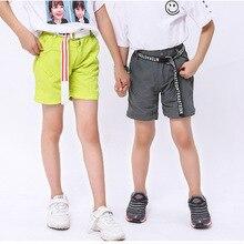 Настраиваемые Детские модели быстросохнущих штанов для мужчин и женщин; детские штаны для улицы; двухслойные дышащие походные шорты; быстросохнущие