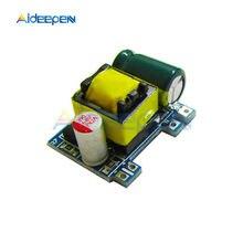Module d'alimentation à découpage, 5V, 700mA, 3.5W, convertisseur AC 220 à DC, Buck