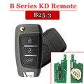 Бесплатная доставка (1 штука) B25 KD900 дистанционный 3 кнопки серии B удаленный ключ для машины URG200/KD900/KD200