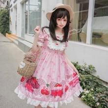 Милая Днем Чай сладкий Для женщин Лолита цельное платье короткий рукав платье с воротником в стиле «Питер Пэн» платье принцессы с бантом, отделка летний, из одного предмета