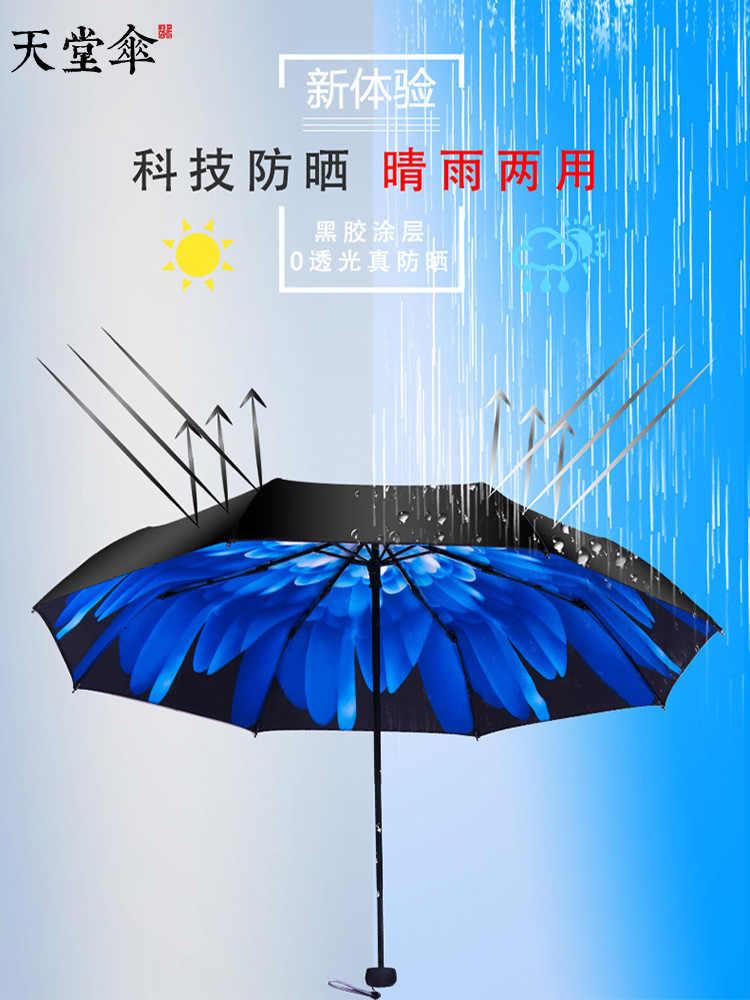 Antivento Ombrelli Completamente Automatiche Delle Donne di Sesso Maschile Tre Pieghevole Commerciali di Grandi Dimensioni Telaio Resistente Parasole 50ys022