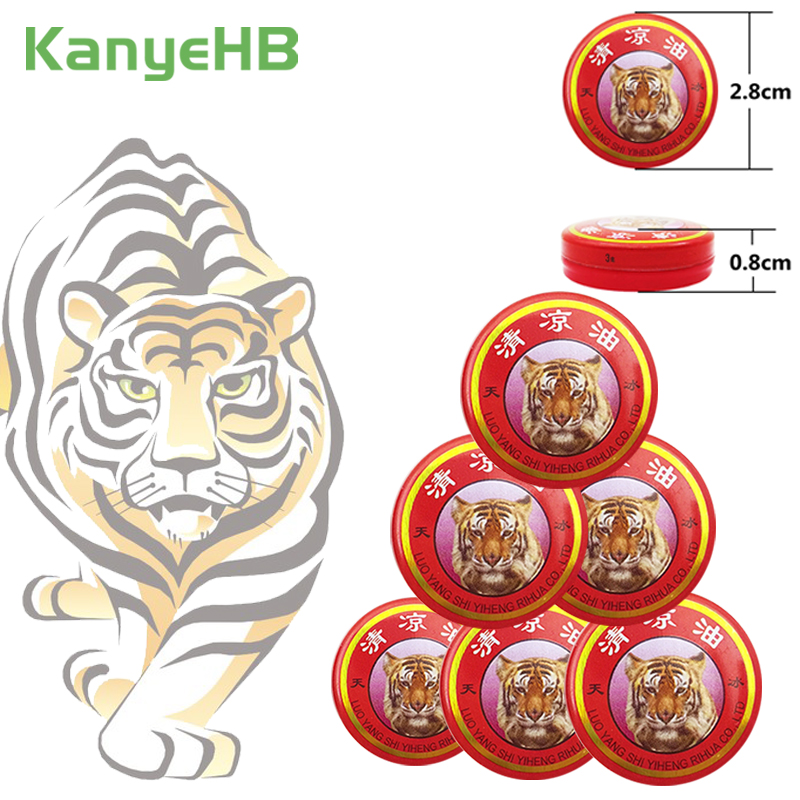 7pcs Medical Red Tiger Balm Ointment Muscle Back Neck Headache Dizziness Arthritis Essential Pain Relief Plaster Cool Cream A192