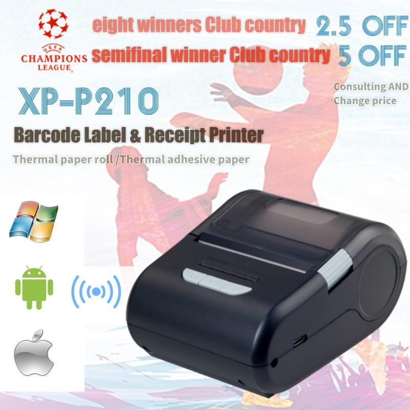 mini bluetooth thermal printer thermal label printer bluetooth printer tags 2 in one printer sticker printer label maker machine