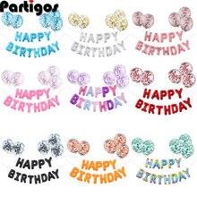 1 Набор «С Днем Рождения» баннер с надписью 12 дюймов конфетти