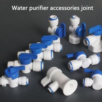 цена на Water purifier accessories Hose Straight Backwash Controlled Ball Valve Aquarium RO Water Filter Reverse Osmosis System 1 Pcs