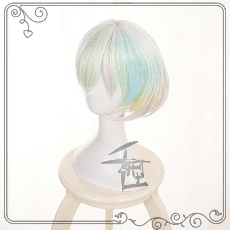 Terra Del Brillante Houseki no Kuni Costume Diamante breve parrucca Cosplay Sfumatura di colore Dei Capelli della Parrucca + Protezione Della Parrucca