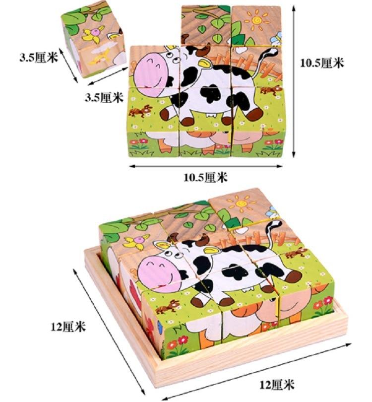 Деревянная головоломка liu mian hua 9 зерна для детей 3d вертикальный