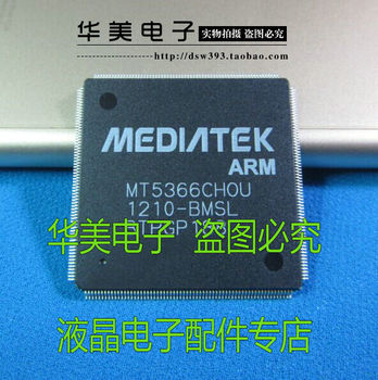 Free Delivery. MT5366CHOU - BMSL new original LCD TV motherboard driver chip
